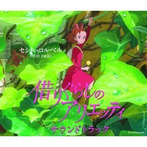 arrietty song cecile corbel.jpg