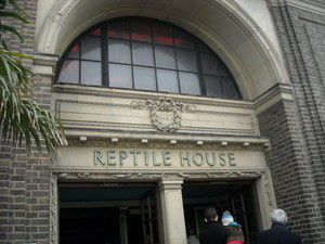 reptile house in london zoo.JPG